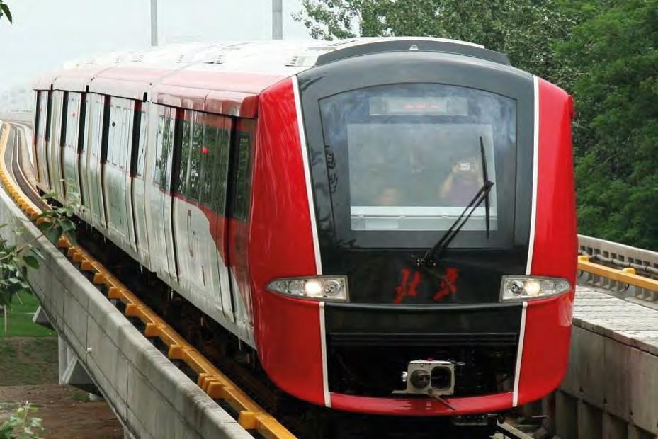 Metros in China
